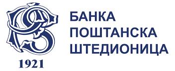 """Понуда Поштанске штедионице запосленима у ОБ  """"Студеница"""""""