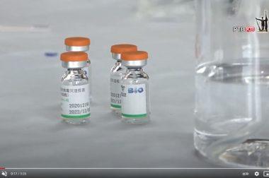 Вакцинација здравствених радника